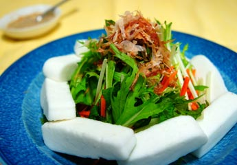 Japanese flavour salad with Shichimi