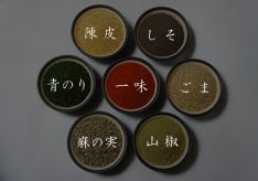 ingredients of shichimi